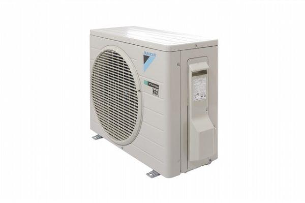 Điều hòa Daikin FTKC25RVMV 1 chiều, 1 HP, Inverter