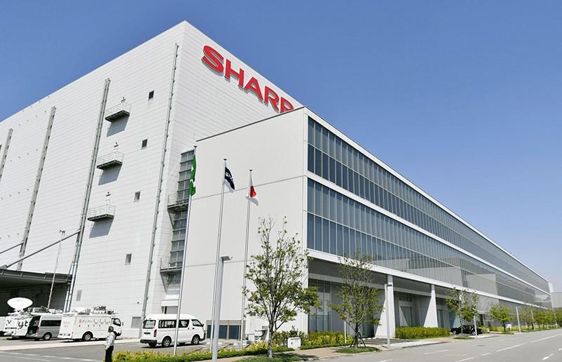 Công ty Sharp Nhật Bản