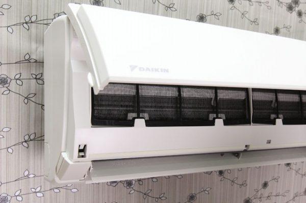 Điều hòa Daikin FTNE25MV1V9 1 chiều, 1 HP