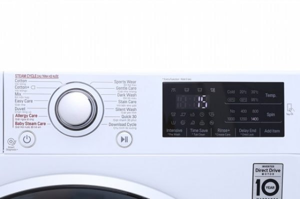 Máy giặt LG FC1408S4W1 Inverter 8 kg