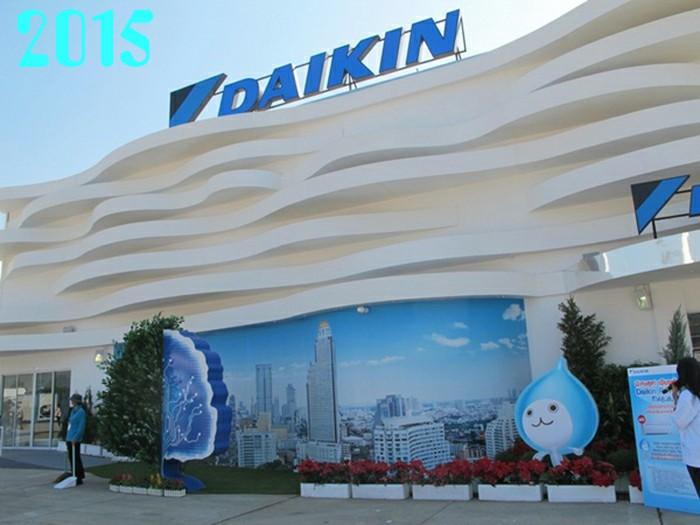 Tìm hiểu về điều hòa Daikin