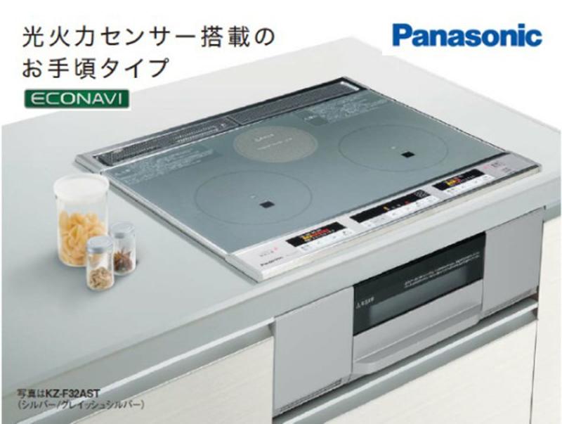 Bếp từ hồng ngoại Panasonic KZ-F32AS Thiết kế đặc biệt