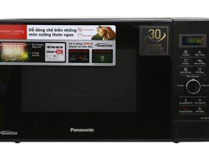 Lò vi sóng Panasonic NN-GD37HBYUE 23 lít
