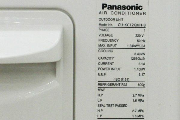 Panasonic 1.5 HP CU/CS-KC12QKH-8