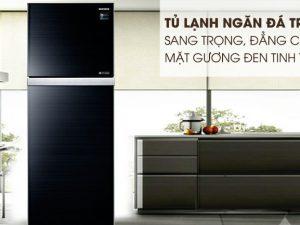 Tủ lạnh Samsung 384 lít RT8K5032GL