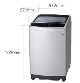 Máy giặt LG T2555VS2M Inverter 15.5 kg 2