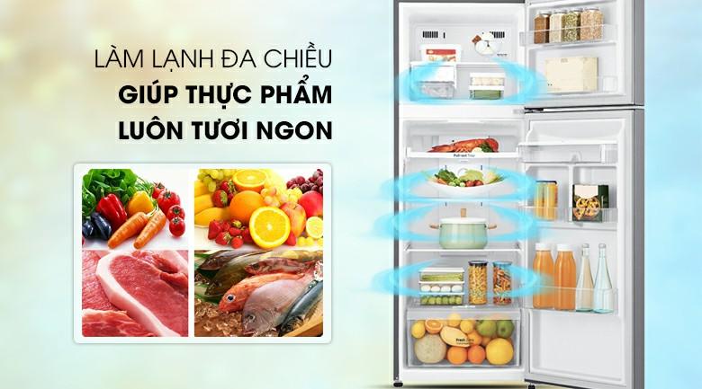 Tủ lạnh LG GN-D255BL Inverter 255 lít 5