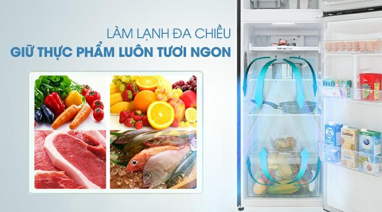 Tủ lạnh LG GN-M255BL Inverter 255 lít 4