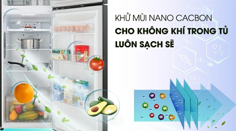 Tủ lạnh LG GN-M255BL Inverter 255 lít 5
