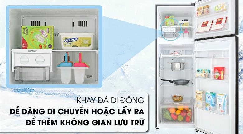 Tủ lạnh LG GN-M255BL Inverter 255 lít 8