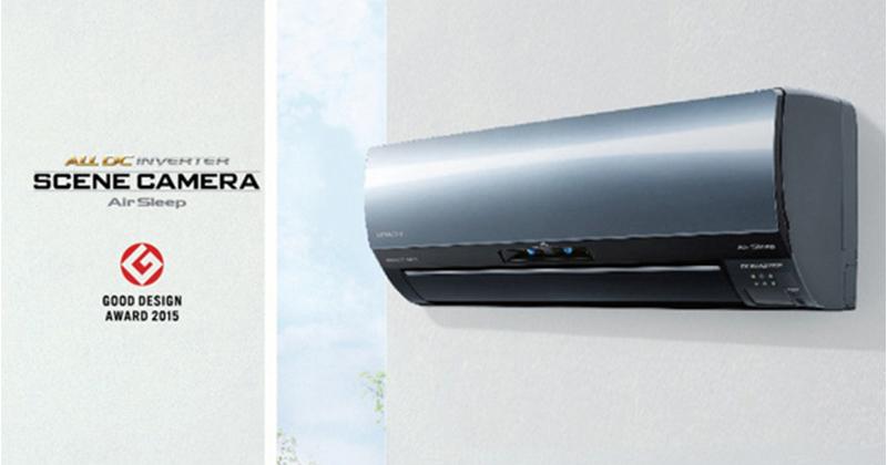Đánh giá chi tiết về 2 thương hiệu điều hoà LG và điều hòa Hitachi