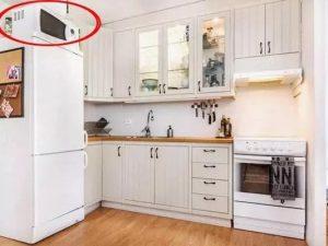 Đồ điện trên nóc tủ lạnh