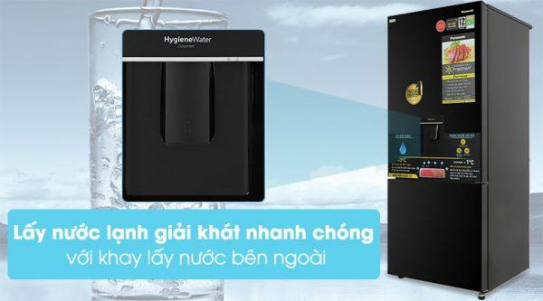 Tủ lạnh Panasonic Inverter 377 lít NR-BX421GPKV 7